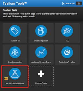 Tealium_Tools_home_screen.png