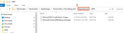 AppManager_dependencies.png