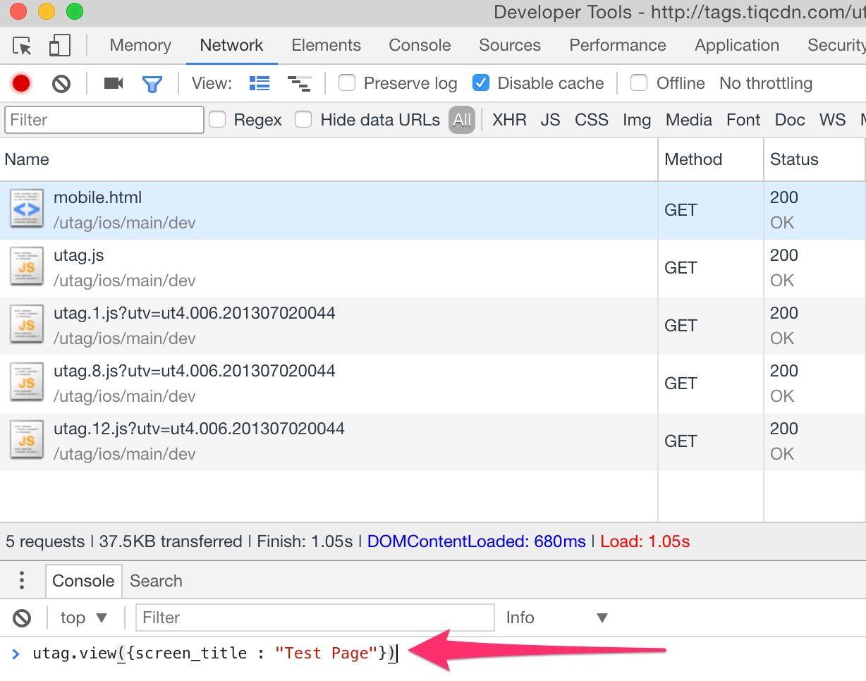 mobile-html-utags-tracking-call.jpg